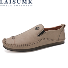 LAISUMK Brand New Spring Autumn Men Shoes Comfortable Slip-On Loafers Fashion Casual Flats