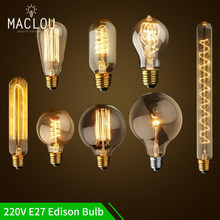 Edison Bulb Vintage loft E27 40W 220V ST64 G95 retro lamp Incandescent Bulb light lampada vintage ampoule Filament Light Bulb(China)