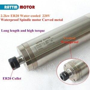 Image 1 - ¡Envío a la UE! Motor de husillo de metal tallado resistente al agua, 2,2 kW ER20 de alta calidad, husillo refrigerado por agua de 220V, MOTOR de mimbre CNC