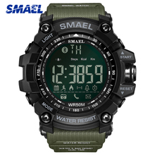 SMAEL Sport Watch Men Top Luxury Brand Military 50M Waterproof Wristwatch Clock Men s LED Digital
