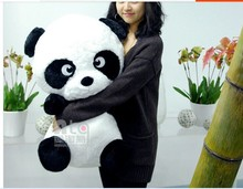 lovely panda toys plush hug panda doll cute soft panda doll birthday gift about 52cm