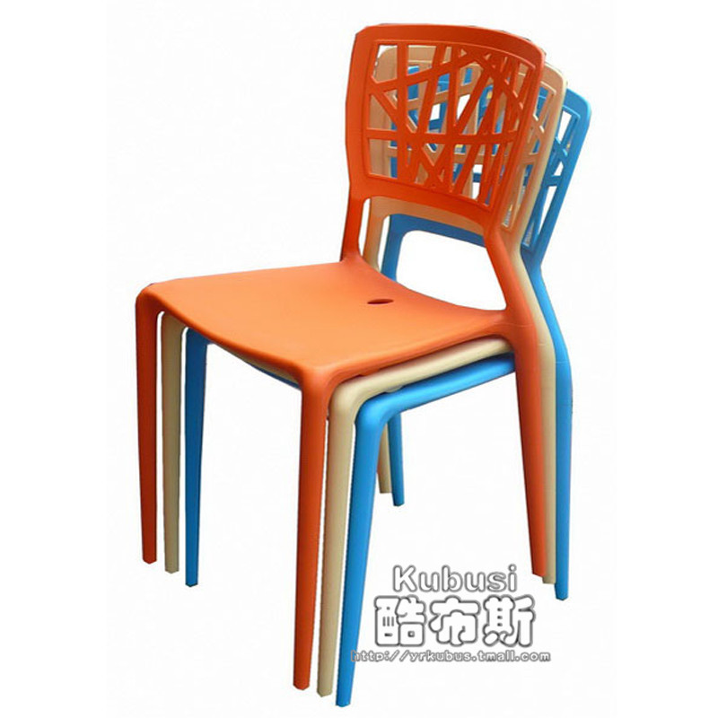 ... Cool Booth Plastic Chairs Minimalist Nest Chair Creative Casual Cafe  Chair Stacking Chair Outdoor Furniture ...