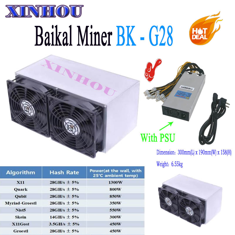Newest Baikal BK-G28 28GH/S Asic miner With PSU low consumption Support 8 Algorithms better than baikal X10 N70 S9 M3 Z9 DR3 A9 цены онлайн