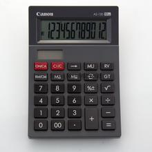 1 Piece Canon AS 120 Genuine Curved body design classic 12 big screen calculator authentic free