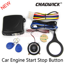 CHADWICK Car Engine Push Button Start RFID Lock ignition Keyless Entry Car Starter Stop immobilizer Alarm Systems Remote Start недорого