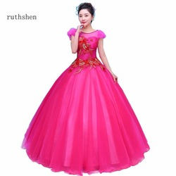 ruthshen Quinceanera Dresses 2018 New Arrival Elegant Floor-length Tulle  Ball Gown Short Sleeves Appliques Gorgeous Ball Gown 1200ff668858