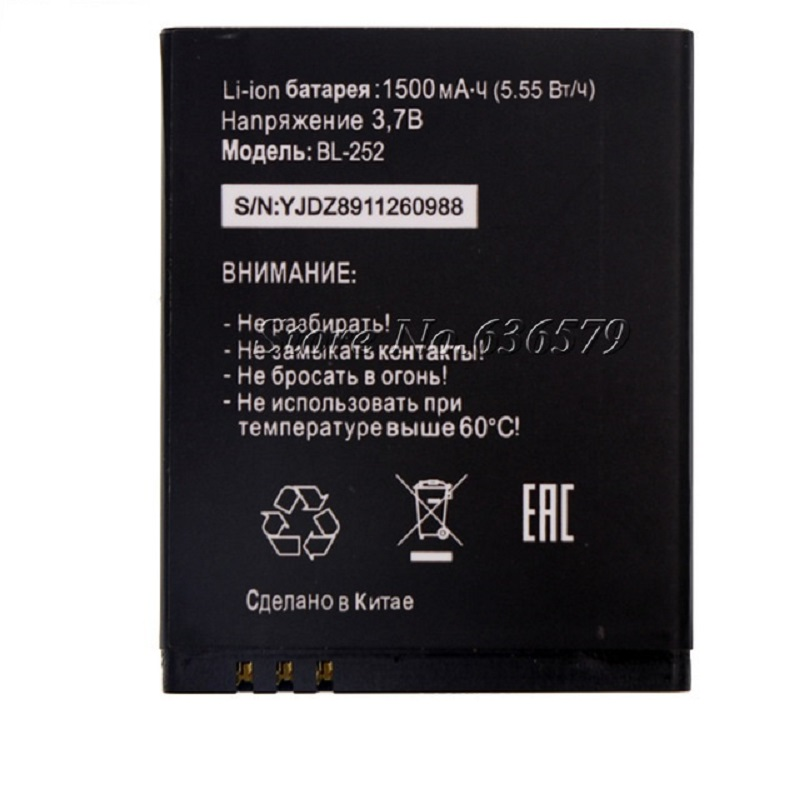 Original BL-252 BL 252 BL252 Replacement Lithium Battery for Tele2 Tele 2 Mini Smart Start2 MTC Phone BL-252 Phone Battery цены