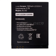 Original BL-252 BL 252 BL252 Replacement Lithium Battery for Tele2 Tele 2 Mini Smart Start2 MTC Phone BL-252 Phone Battery