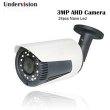 waterproof 3MP AHD IR camera 24pcs Nano Leds outdoor Camera 70M IR distance work CCTV DVR IR cut day night cctv Camera