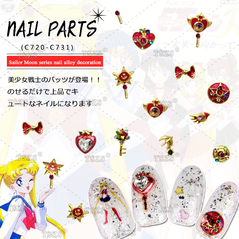 10pcs/lot Sailor Moon Sailor Mercury henshin rod nail polish wand ring alloy decoration moon flac jeans