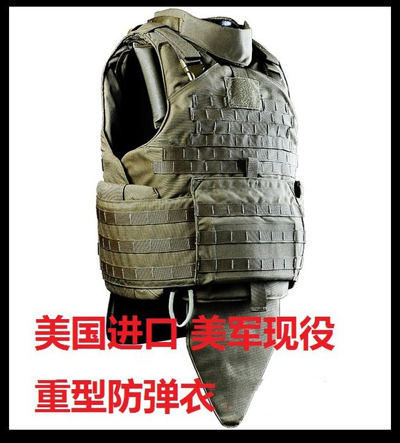Military version of the original product made of heavy public Tactical Vest Kevlar lining