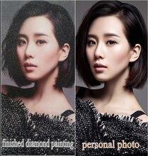 Foto Personal personalización diamond pintura mosaico de su propia imagen bordado las pinturas de rhinestone wall sticker art A113