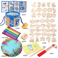 Multifunctional children's wooden toy Drawing Toys Set + magnetic fishing game, Kitten fish magnetic graffiti fishing game toys magnetic wooden fishing game toy for toddlers alphabet fish catching counting board games toys for 2 3 4 year old