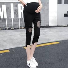 Summer new Korean fashion hole fishing nets pregnant women wild pants wild pants wild pencil pants