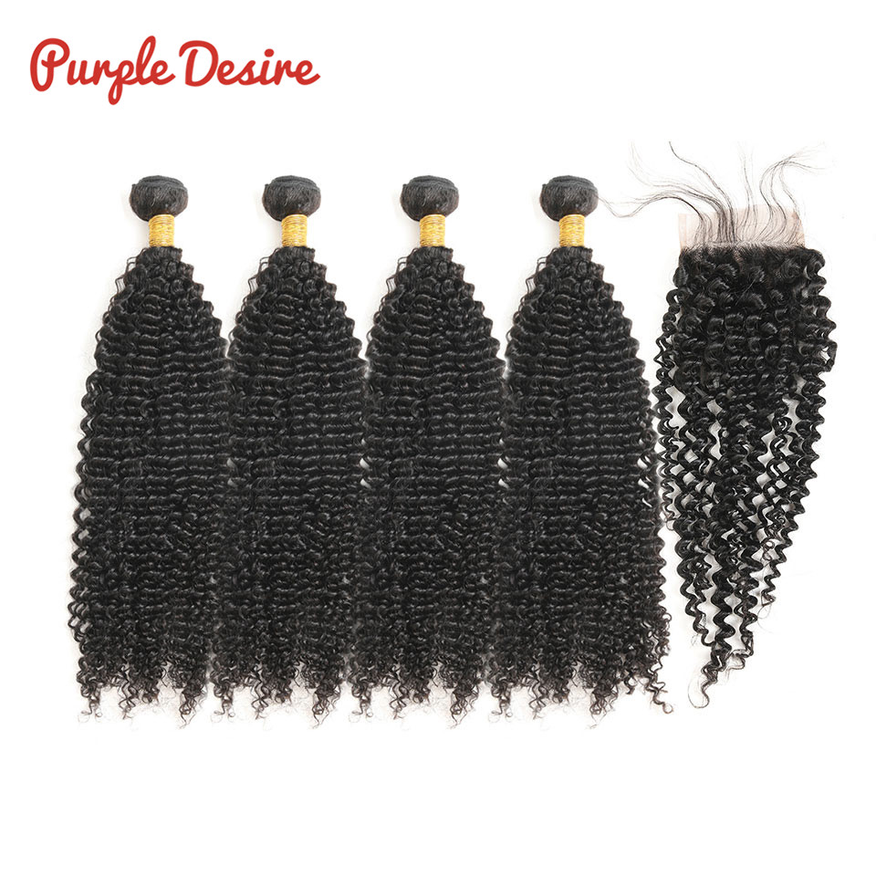 Brazilian Hair Weave Bundles with Closure Kinky Curly Hair with Closure 34 Bundles Remy Human Hair with Closure Swiss Lace (3)