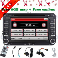 For Volkswagen for Passat 7 inch Head Unit Car GPS Navigation Car Stereo DVD Player Radio Built in Bluetooth 7 inch HD Car DVD