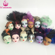 Original Head for Monster Doll High Accessories for Genuine Original Dolls(China)