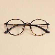 TR90 Vintage Round Glasses Frame Men Women Retro Fashion Clear Lens Eyeglasses Myopia Optical Spectacles Frames Eyewear Oculos цена