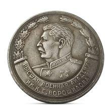 Антикварная монета-Аватар из России, коллекционная антикварная монета, Подарочная сувенирная монета 39 мм
