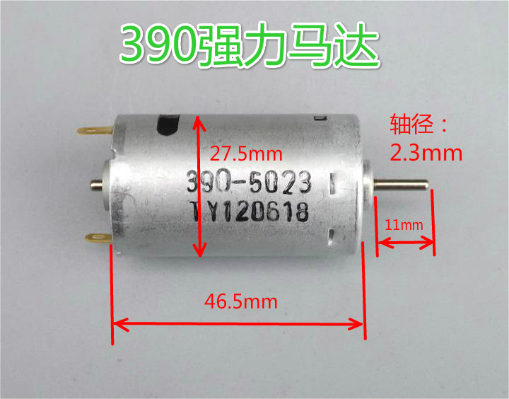top 10 rpm dc motors list and get free shipping - ikhdkkbl