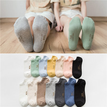 2019 Solid Cotton Hot Stamping Lovers 7 days Sock Slippers Gift Bag Socks Travel Wholesale