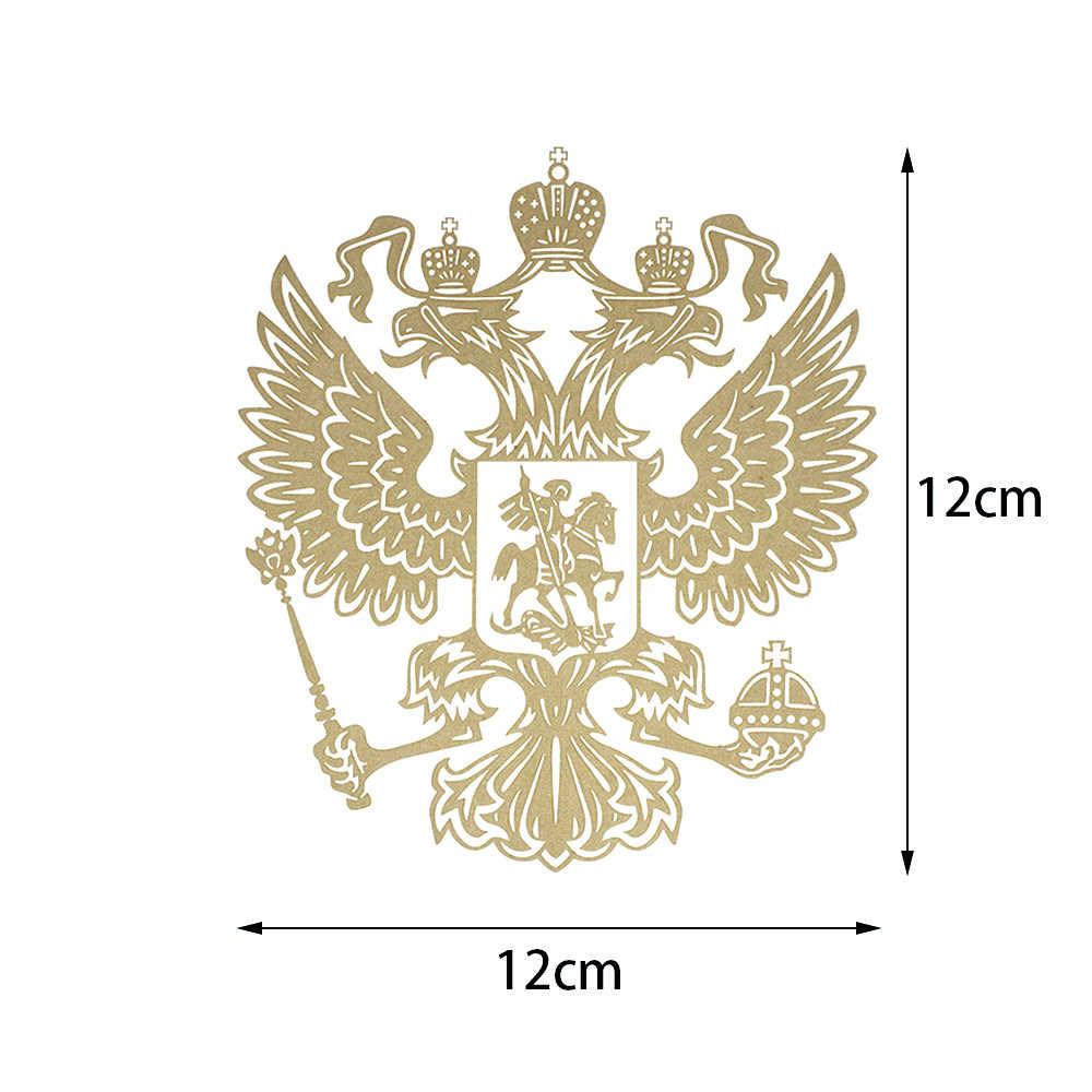 חדש מעיל של זרועות של רוסיה רכב מחשב נייד מדבקות גרפיקה מדבקות רוסית פדרציה נשר הלאומי סמל עבור חלקי רכב סטיילינג