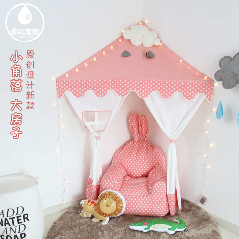 Corner Tent Children Reading Area Boy Girl Play House Game