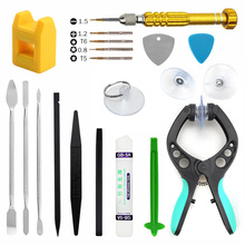 UANME 21 in 1 Phone Repair Tools Kit Spudger Pry Disassemble Opening Tool Screwdriver Set For iPhone Tablet PC Repair Tools