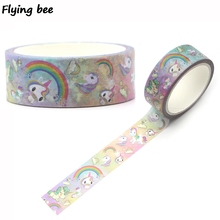 Flyingbee 15mmX5m Paper Washi Tape Rainbow Horse Cute Adhesive Tape DIY Scrapbooking Sticker Label Masking Tape X0262