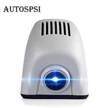 НОВАТЭК 96658 WiFi Видеорегистраторы для автомобилей Автомобильный регистратор данных с Sony IMX322 для 13-15 Audi A3/A4/A4L /A6/A6L/A7/A8/Q3/Q5/SQ5