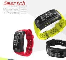 Smartch S908 смарт-браслет монитор сердечного ритма Smart Band GPS трекер записать несколько режим «Спорт фитнес-трекер водном