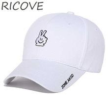 4c02045dd88 Harajuku Baseball Cap Finger Yeah Embroidery Dad Hat Funny Snapback Hats  For Women Men Trucker Caps Casual Outdoor Hip Hop Hat
