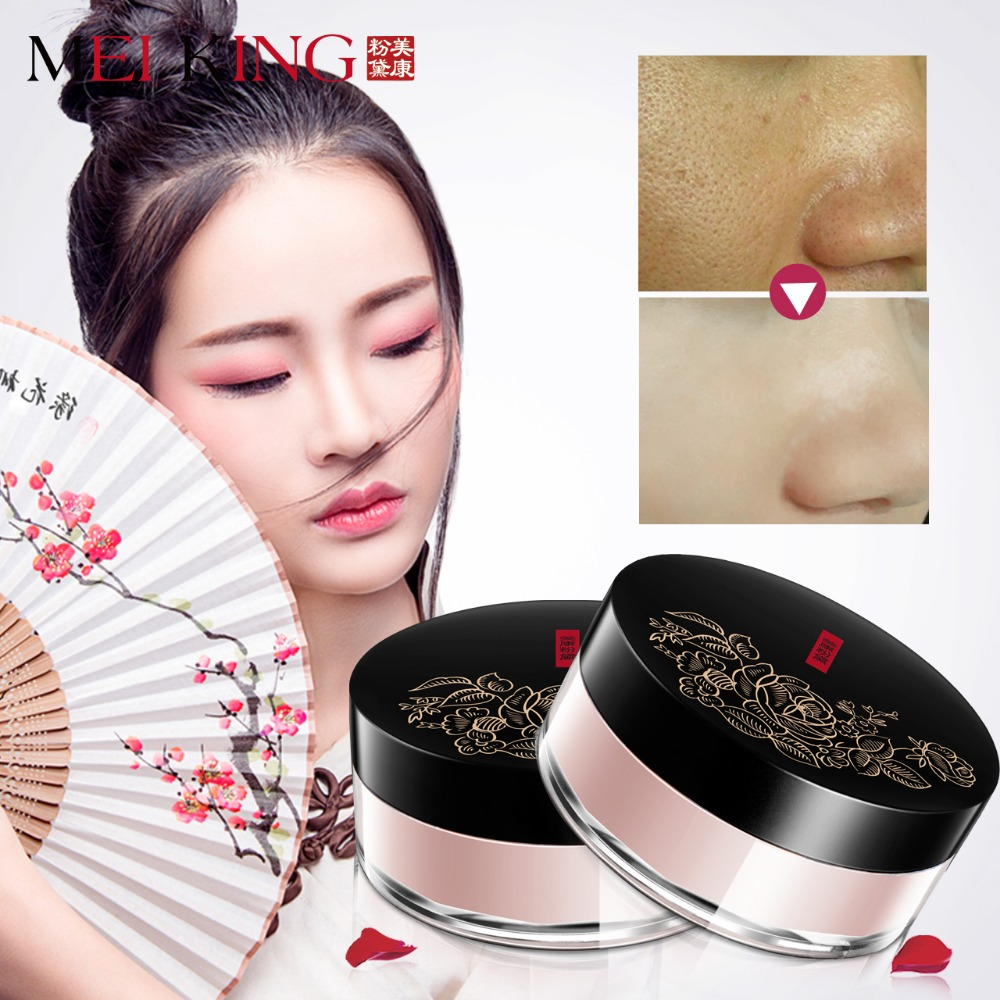 MEIKING Rose Plant Powder Oil Control Losse Poeder cosmetica compact Whitening Fleuren Huidtint Make-up instelling mineraal poeder