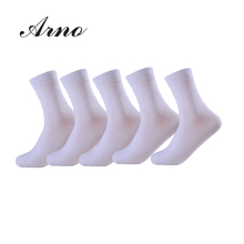 Arno 5pairs Men Brand Socks High Quality Classic Mens Casual Cotton Multi Color Male Happy Sock, LW5006-5L