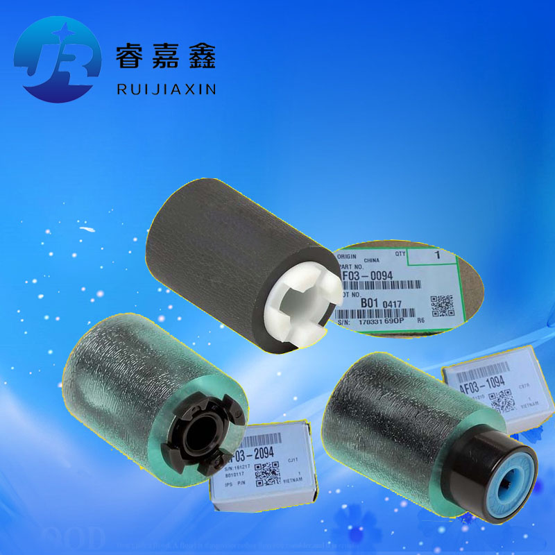 Original New Pickup roller For Ricoh MP2554 2554 3054 3554 4054 5054 6054 MP2554SP 3054SP 3554SP 5054SP 4054SP Pick Up Roller pickup roller feed roller separation roller for epson r200 r210 r220 r230 r310 r350