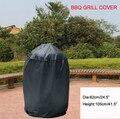 "Churrasqueira cobrir 24.5 "", tampa Cúpula fumante, cor Preta, CHURRASCO grill capa protetora, Frete grátis"