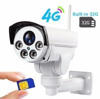 Free 32GB SD Card PTZ Cam 1080P 960P 3G 4G SIM Card Camera Wifi Outdoor HD