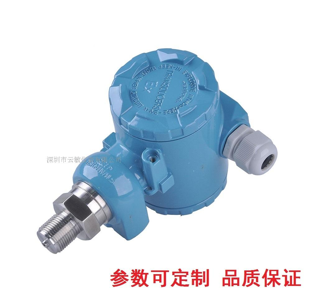 Capteur de pression MT2088Capteur de pression MT2088