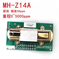 Free Shipping Infrared Carbon Dioxide Sensor Module A MH Z14 Serial Port Analog Output Environment