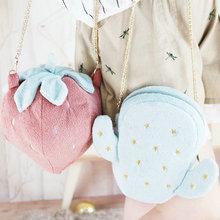 25cm Cute Strawberry Plush Fruit Bag Plush Backpacks Beautiful Cushion Baby Bed Decoration Kids Girls Gifts Cactus Bag