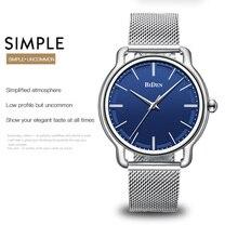 BIDEN новые мужские часы лучший бренд класса люкс военные спортивные мужские часы из нержавеющей стали фитнес мужские кварцевые наручные часы Relogios Masculino