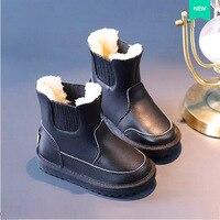 جدي الثلوج purecontrol prewalk superflys مسطح بوتاس menina طفل الثلوج الأطفال للماء العسكري 60Y039