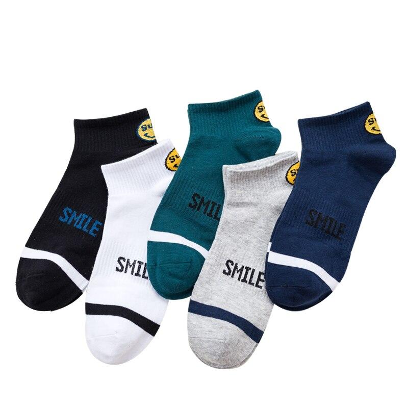 Socks men short A140 spring summer autumn short cotton socks shallow