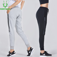 Women S Trousers Women Elastic Waist Running Jogging Pants Training Trousers Female Autumn Winter Sports Pants