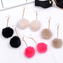 SUKI Cute Ball Pendant Pom Pom Drop Earrings Jewelry Dangle Chain Earring Girls Fashion Costume Jewelry boucles oreilles femme(China)