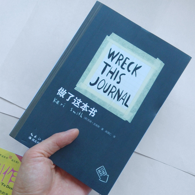 Wreck This Journal Everywhere Creative Adults Coloring Books Relieve Stress Secret  Garden art coloring books