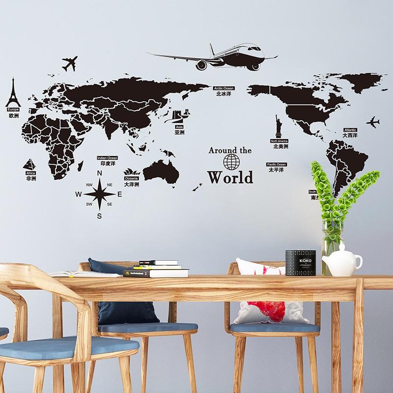 [SHIJUEHEZI] Qara Rəng Dünya xəritəsi Divar Stikeri Vinil DIY - Ev dekoru - Fotoqrafiya 3