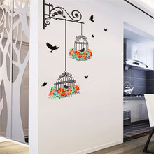 Floral Birdcages Vinyl Wall Sticker