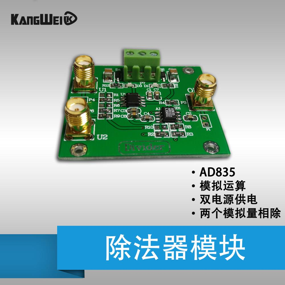 Analog divider module AD835 analog phase operational amplifier