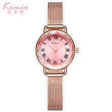 women watches KIMIO brand luxury dress quartz watch rose gold bracelet wristwatches hot stainless steel mesh band gift clock